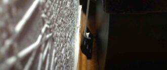 foto 3 2 – Как извлечь мелкие детали из щели