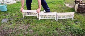 na prevyu 2 – Декоративный садовый заборчик из пластиковых ящиков