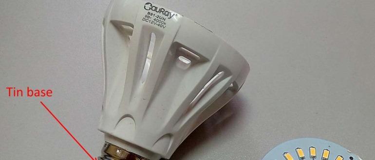 как отремонтировать светодиодную лампу на 220в