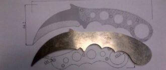 керамбит чертеж для вырезки из фанеры